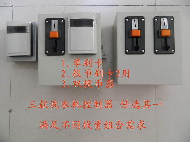 双桶洗衣机接线图图片大全 金鱼牌双桶洗衣机电路图xpb20图片